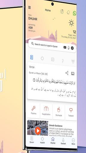 Islam 360 - Ramadan Time, Quran, Qibla & Azan apktram screenshots 4