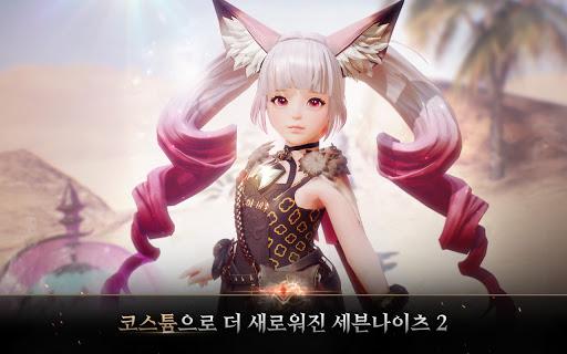 uc138ube10ub098uc774uce202 android2mod screenshots 19