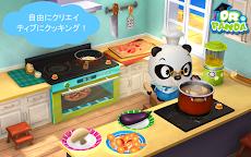 Dr. Panda レストラン2のおすすめ画像4