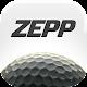 Zepp Golf Swing Analyzer Download on Windows