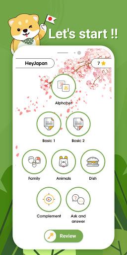 Download APK: Learn basic Japanese Word and Grammar – HeyJapan v1.64 [Premium]