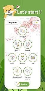 Learn basic Japanese Word and Grammar Apk , HeyJapan Apk Full Download 4
