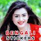 Animated Bengali Stickers para PC Windows