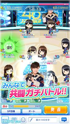 AKB48ステージファイター2 バトルフェスティバルのおすすめ画像2
