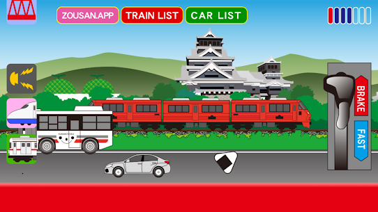 Train with master controller For Pc (Windows And Mac) Download Now 1