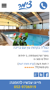 Booking Zimmer Israel Hotels For Pc Or Laptop Windows(7,8,10) & Mac Free Download 1