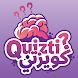 كويزتي: مسابقات ثقافية وجوائز قيمة!
