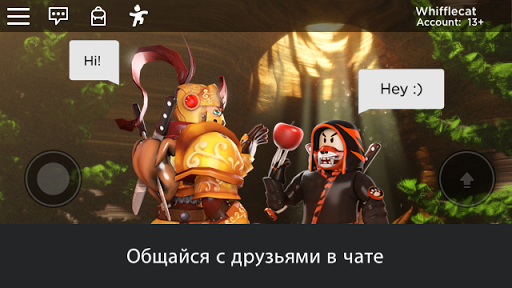 ROBLOX-роблокс
