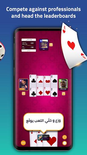 VIP Jalsat: Tarneeb, Trix & More apkpoly screenshots 2