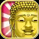 出家なう。~金色のおっさんと仏の秘め事~ - Androidアプリ