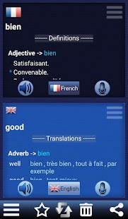 Easy Language Translator Screenshot