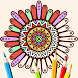 Coloring book 2 - Androidアプリ