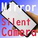 FullPre Pro (広告なし、全画面、フルスクリーン 無音撮影 カメラ/ミラーアプリ)