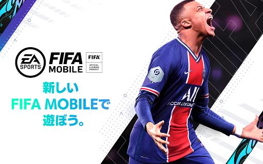 Télécharger Gratuit FIFA MOBILE APK MOD (Astuce) screenshots 1