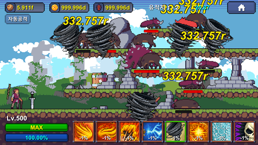 Grandpa RPG - Grow Pixel Wizard 1.1.19 screenshots 5