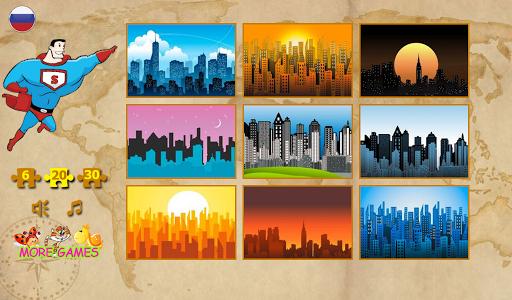 city puzzles screenshot 2