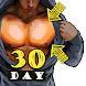 30日間フィットネスチャレンジ - 胸部筋肉 - Androidアプリ