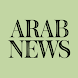 Arab News - Androidアプリ
