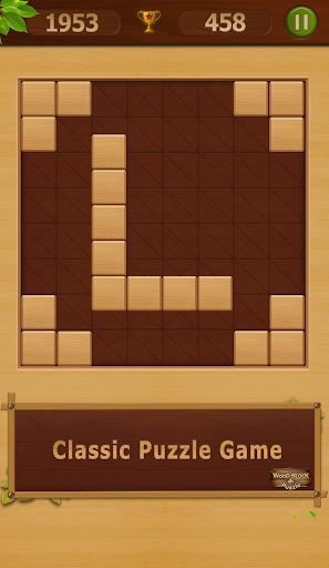 Wood Block Puzzle 2.4.9 screenshots 5
