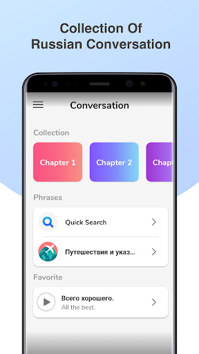 Russian Conversation Practice - Cudu  screenshots 2