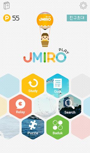 Jmiro English (Word game) 1.3 screenshots 1