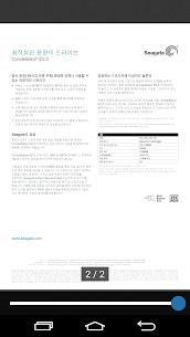 PDF Viewer 3