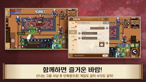 ubc14ub78cuc758ub098ub77c: uc5f0 apkdebit screenshots 21
