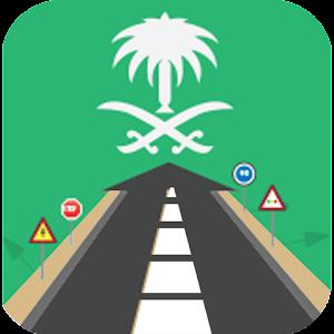 Saudi Driving License Test  Dallah