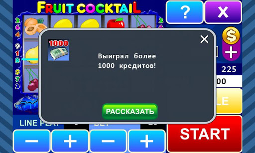 Fruit Cocktail slot machine 15 Screenshots 5