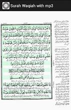Surah Waqiah with mp3 screenshot thumbnail
