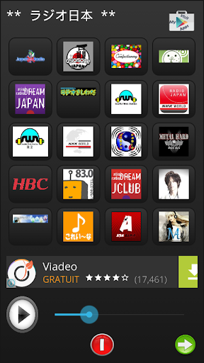 Radio Japan For PC Windows (7, 8, 10, 10X) & Mac Computer Image Number- 7