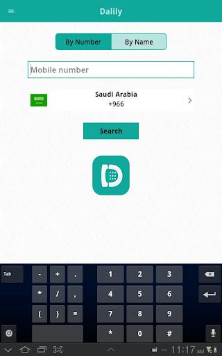 Dalily - Caller ID  Screenshots 10
