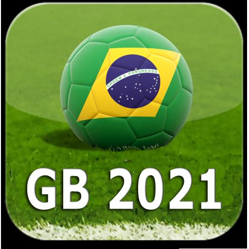 Baixar Guia Brasileirão 2021