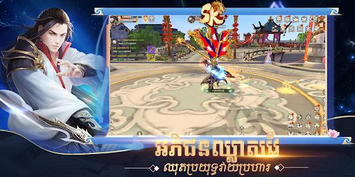 SK Legend 1.9.1 screenshots 10