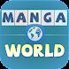 Manga World - Best Comic Reader