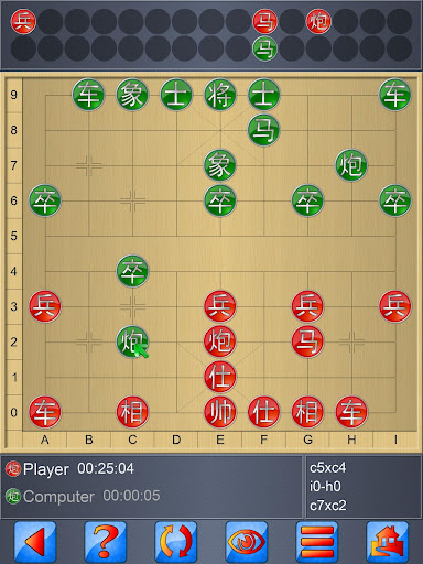 Chinese Chess V+, solo and multiplayer Xiangqi 5.25.68 screenshots 10