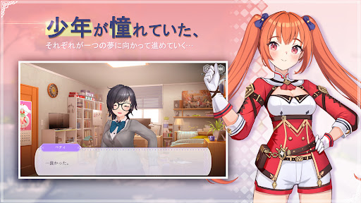 乱闘少女 1.0.5 screenshots 2