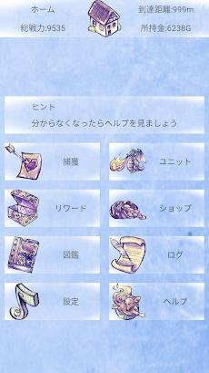 LiveIce【放置型RPG】のおすすめ画像2
