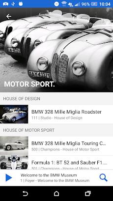 BMW Museumのおすすめ画像2