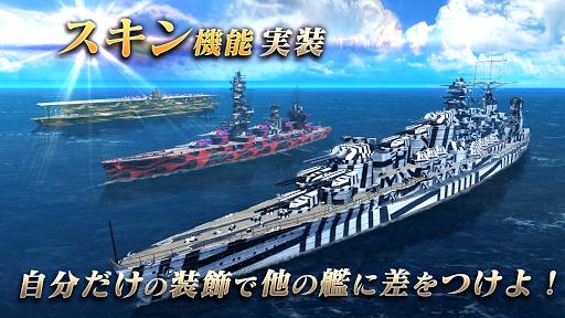 u8266u3064u304f - Warship Craft - 2.11.0 screenshots 6