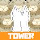 モナコインタワー - Androidアプリ