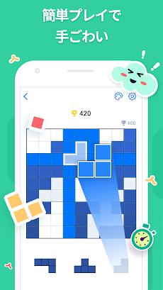 Blockudoku - ブロックパズルゲームのおすすめ画像4