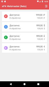 ePN Affiliate (beta) 1