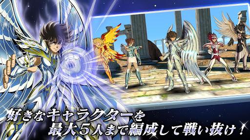 聖闘士星矢 ゾディアック ブレイブ 1.77 pic 2