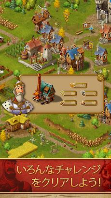 Townsmen Premiumのおすすめ画像4