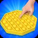 Fidget Toys 3D - Fidget Cube, AntiStress & Calm - Androidアプリ