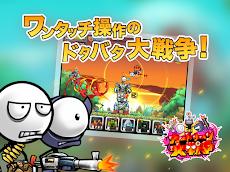 カートゥーン 大戦争 タワーディフェンス&戦略ゲームのおすすめ画像4