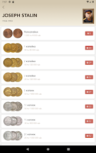 Coins of USSR & RF