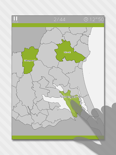 Enjoy Learning Ibaraki Map Puzzle screenshots 6