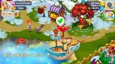 ロイヤルファーム (Royal Farm) アドベンチャーゲームのおすすめ画像5